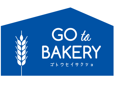 GO to BAKERY