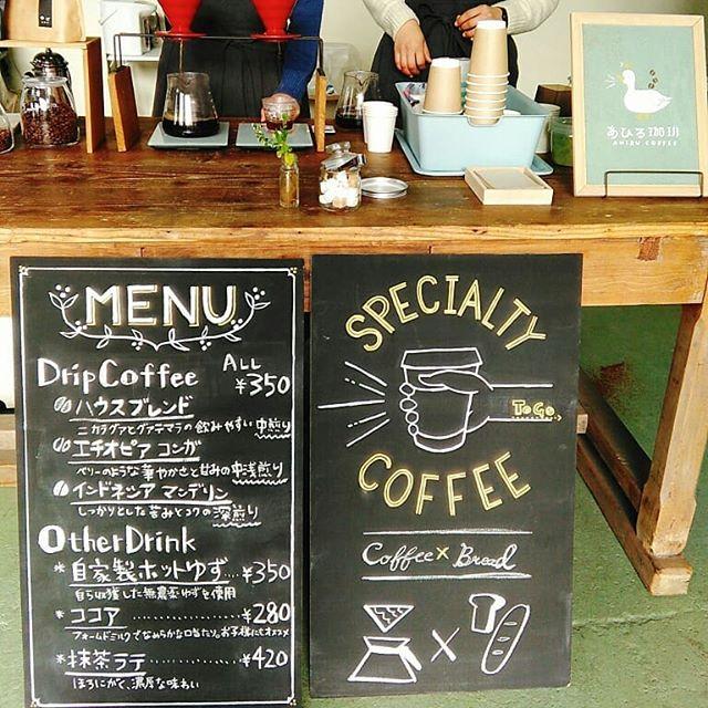 今日はあひる珈琲さんがイートインスペースでコーヒーやココアなど淹れに来てくれました沢山のご来店ありがとうございました。#平野区 #パン屋 #鉄工所リノベーション #あひる珈琲