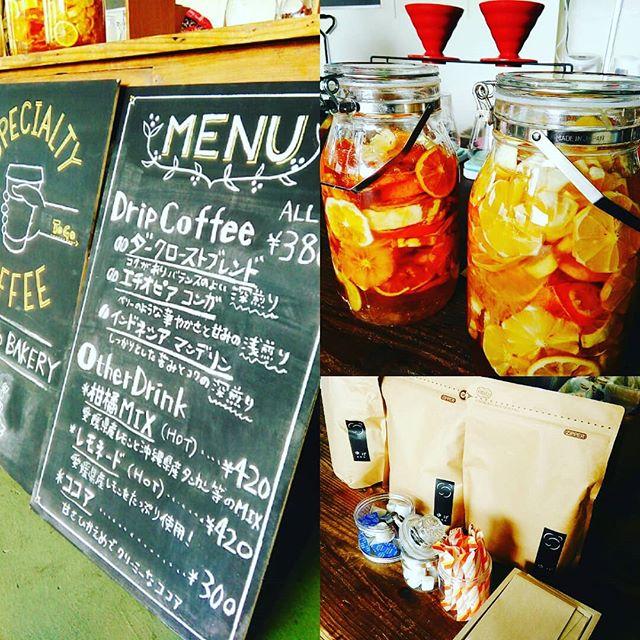 おはようございます。雨も上がり少し暖かい朝です今日はあひる珈琲さんが美味しいコーヒーを淹れてくれる日ですホットのレモネードなどもご用意あります、是非ご来店お待ちしております(#^_^#)#平野区 #パン屋 #鉄工所リノベーション #あひる珈琲 #スペシャリティコーヒー  #手作りレモネード