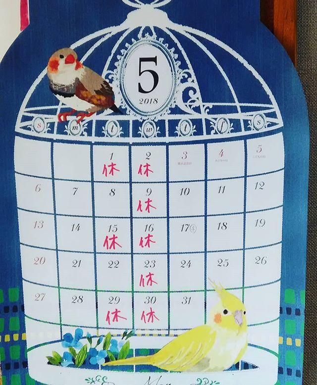 GW中のお休みは5/1(火)と5/2(水)です4連休は通常通り営業致します、皆様のご来店お待ちしております。#平野区 #パン屋