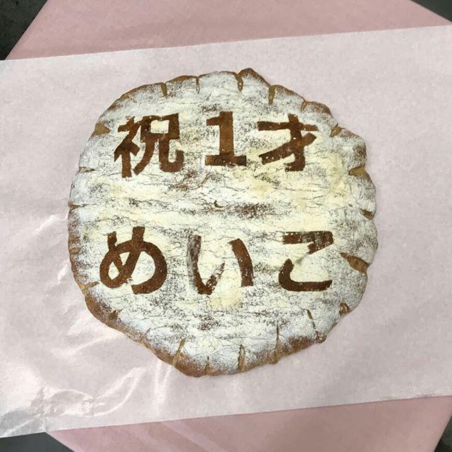 本日は『一升パン』のご注文いただきました。おめでたい節目のお祝い事にご利用いただきまして大変光栄です!めいこちゃん一歳のお誕生日おめでとうございます一生パンには困らないようにと願いを込めて#平野区 #パン屋 #鉄工所リノベーション #一升パン #ご注文承ります