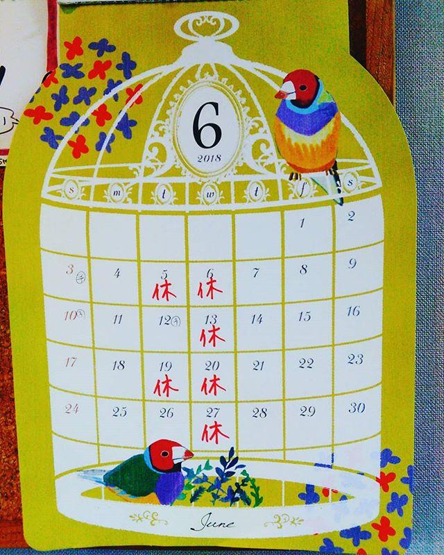 6月のお休みのおしらせ6/10(日)はあひる珈琲さんです本日も皆様のご来店お待ちしております。#平野区 #パン屋 #鉄工所リノベーション