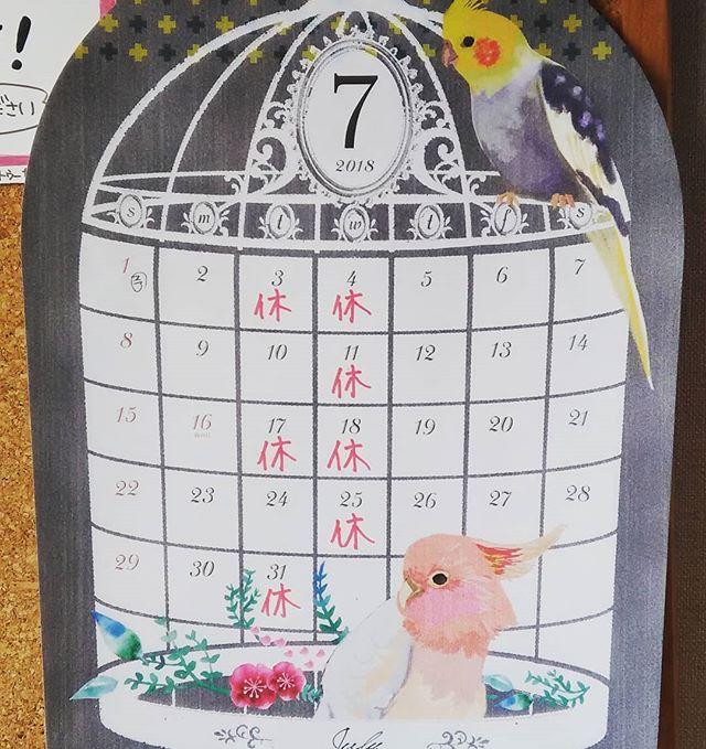 7月のお休みのお知らせ暑さだけは8月並皆様体調管理お気をつけください#平野区 #パン屋