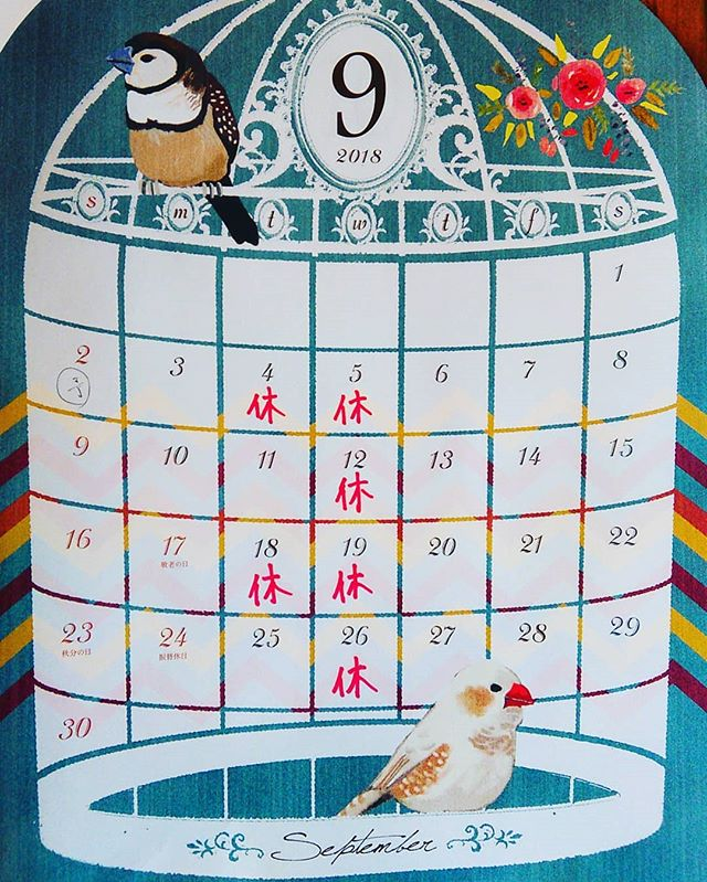 9月のお休みのお知らせまだまだ残暑は続くそうですので皆様体調にお気をつけください#平野区 #パン屋