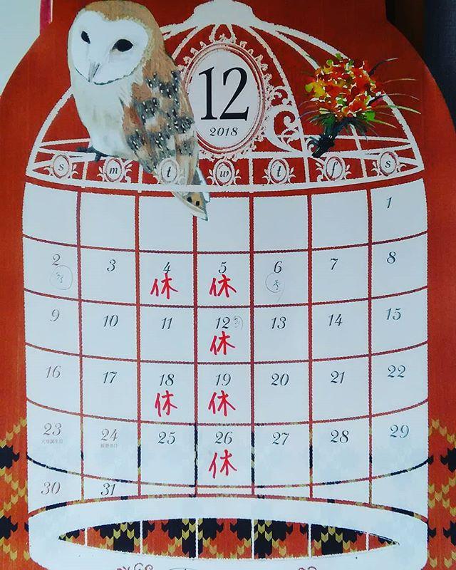 早いもので、今年最後のカレンダーとなりました。12/31は午前中のみの営業とさせていただきます。本日も皆様のご来店お待ちしております。#平野区 #パン屋